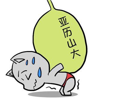 <a data-cke-saved-href=http://www.shen88.cn/suanming/ziweimingpan.html target='_blank'  href=http://www.shen88.cn/suanming/ziweimingpan.html>紫薇命盘</a>免费<a data-cke-saved-href=http://www.shen88.cn/suanming/ target='_blank'  href=http://www.shen88.cn/suanming/>算命</a>,<a data-cke-saved-href=http://services.shen88.cn/ziweidoushu/xiaohai.html target='_blank'  href=http://services.shen88.cn/ziweidoushu/xiaohai.html>子女宫</a>有化权星
