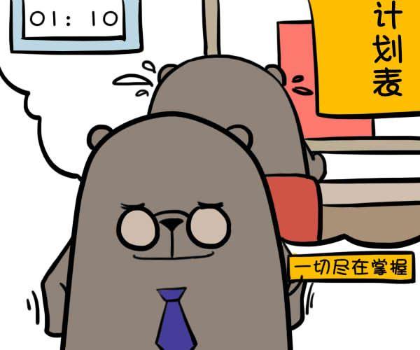 <a data-cke-saved-href=https://www.shen88.cn/xingzuo/capricorn/ target='_blank'  href=https://www.shen88.cn/xingzuo/capricorn/>摩羯</a>座头脑最差排名:第十名