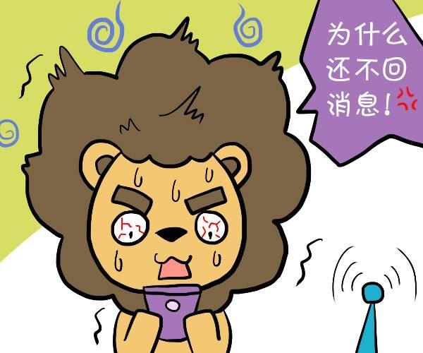 狮子座如何谈异地恋?
