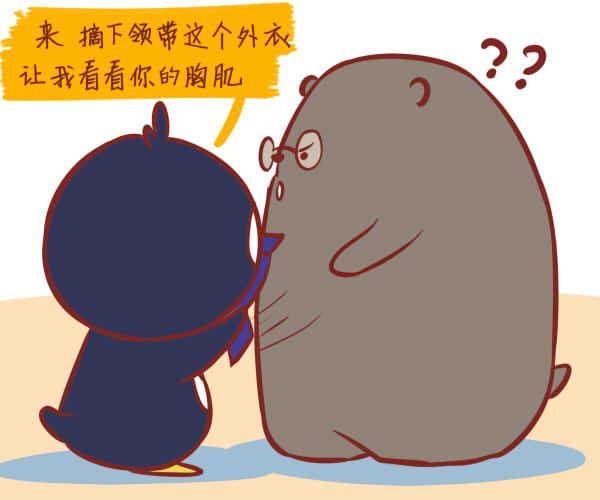 十二星座花痴排行第十名:<a data-cke-saved-href=http://www.shen88.cn/xingzuo/aquarius/ target='_blank'  href=http://www.shen88.cn/xingzuo/aquarius/>水瓶</a>座