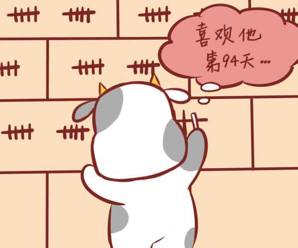 十二星座花痴排行第九名:<a data-cke-saved-href=https://www.shen88.cn/xingzuo/taurus/ target='_blank'  href=https://www.shen88.cn/xingzuo/taurus/>金牛</a>座