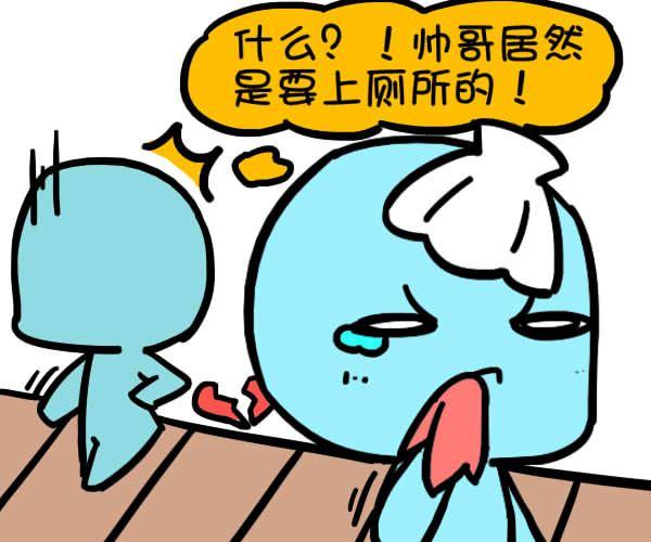 恋爱稳定的星座排行:TOP. 10双鱼座