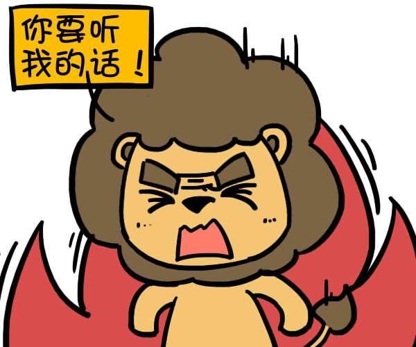 恋爱稳定的星座排行:TOP. 8狮子座