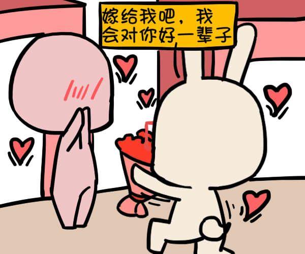 恋爱稳定的星座排行:TOP. 4处女座