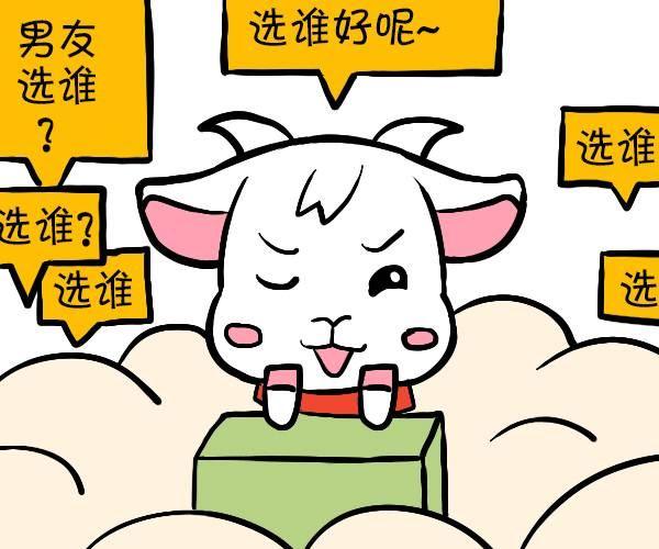 白羊女花心_白羊女和白羊男的愛情_天蝎男和白羊女
