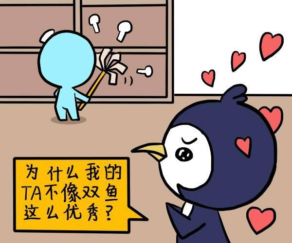 <a data-cke-saved-href=http://www.shen88.cn/xingzuo/aquarius/ target='_blank'  href=http://www.shen88.cn/xingzuo/aquarius/>水瓶</a>座出轨的原因是什么