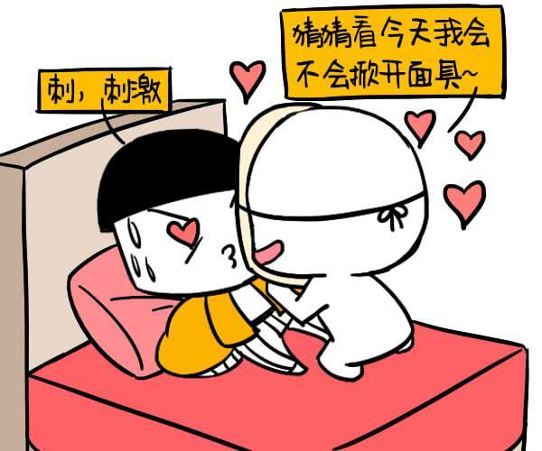 双子座的爱情观