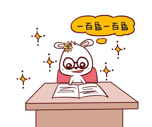 生肖兔本周运势【2018.01.01-01.07】