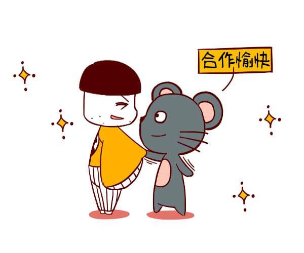 生肖鼠本周运势【2018.01.08-01.14】