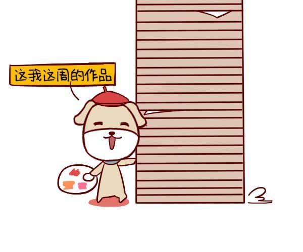生肖狗本周运势【2018.01.08-01.14】