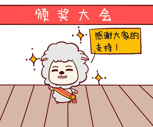 生肖羊本周运势【2018.01.08-01.14】