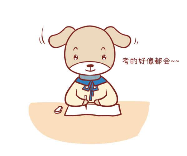 生肖狗本周运势【2018.01.15-01.21】