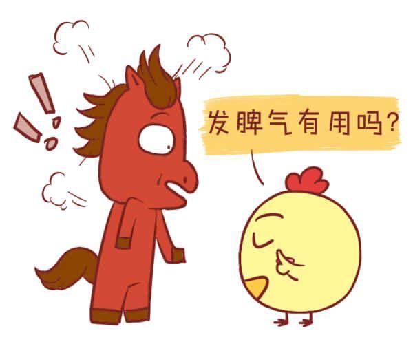 生肖马本周运势【2018.01.15-01.21】