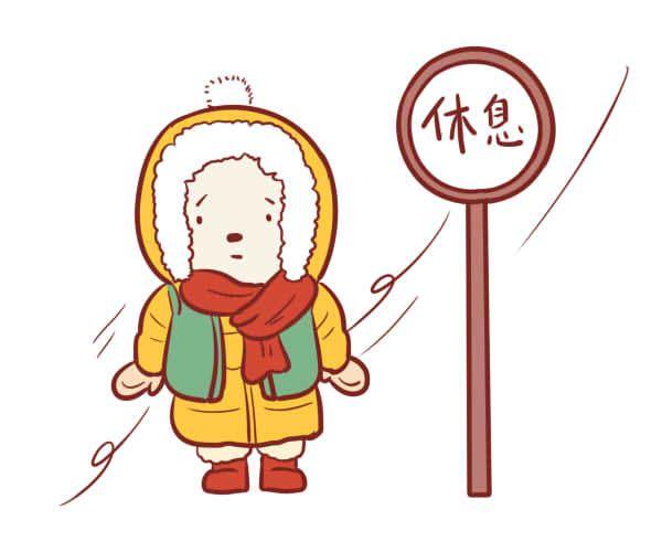 生肖羊本周运势【2018.01.15-01.21】