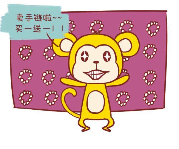 生肖猴本周运势【2018.01.15-01.21】