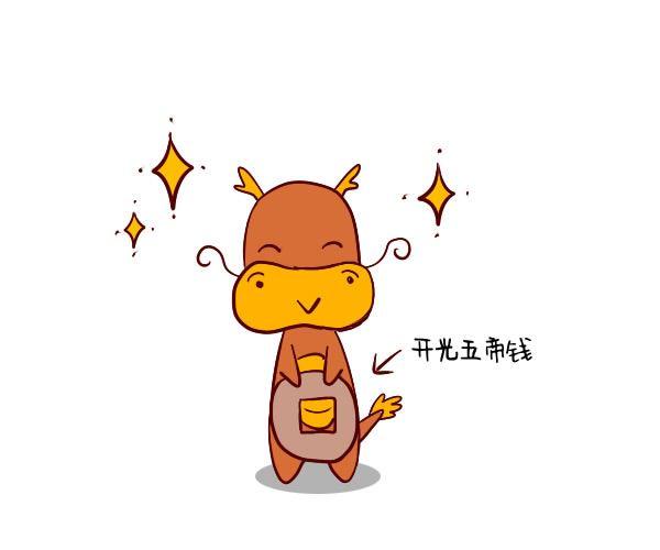 生肖龙本周运势【2018.01.22-01.28】