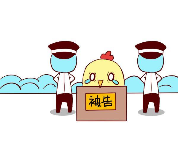 生肖鸡本周运势【2018.01.29-02.04】