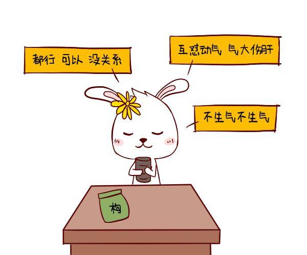 生肖兔本周运势【2018.01.29-02.04】