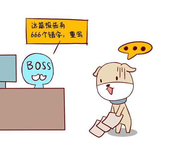 生肖狗本周运势【2018.02.05-02.11】