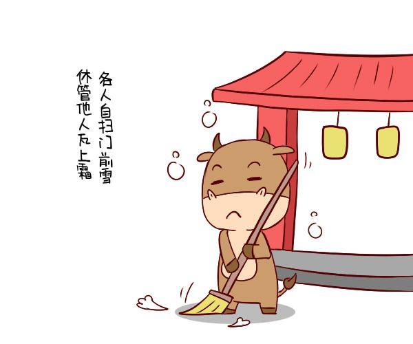 生肖牛本周运势【2018.02.05-02.11】