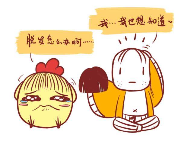 生肖鸡本周运势【2018.03.26-04.01】