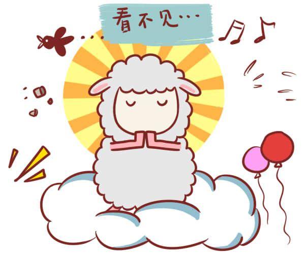 属羊女性格最大的优点和缺点