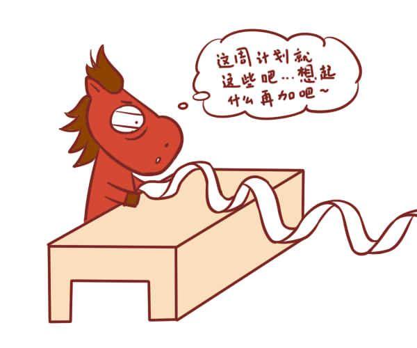属马的人性格特点