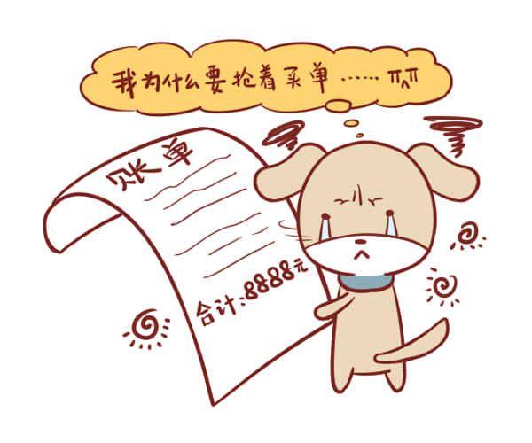 生肖狗本周运势【2017.11.13-11.19】