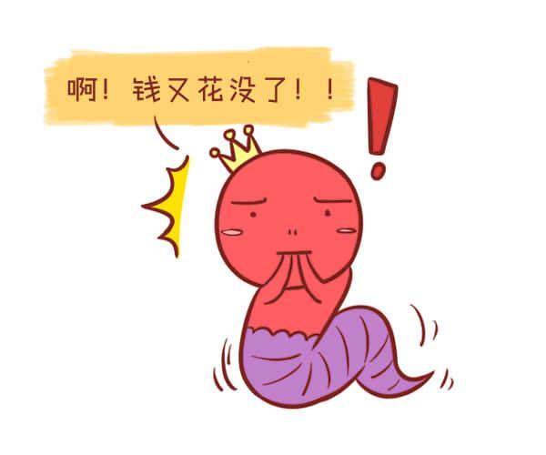 生肖蛇本周运势【2017.11.27-12.03】