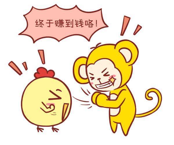 生肖猴本周运势【2017.11.27-12.03】