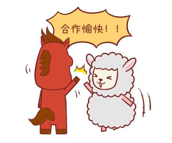 生肖羊本周运势【2017.12.11-12.17】