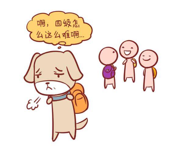 生肖狗本周运势【2017.12.25-12.31】