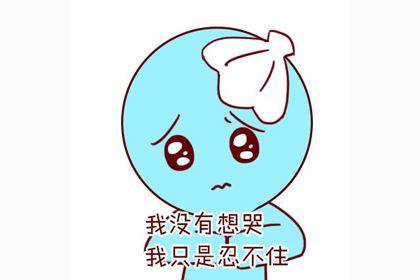双鱼座本周星座运势查询【2018.10.28-2018.11.03】