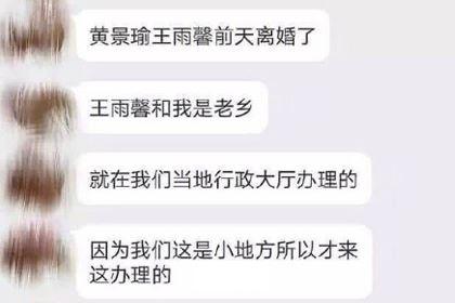 黄景瑜是什么星座?双鱼座名人黄景瑜方否认家暴及结婚!