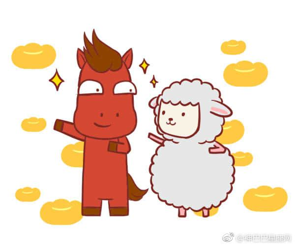女属马和男属羊真的最相配吗