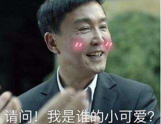 达康书记@吴刚微博回应复婚 名人吴刚在线八字排盘