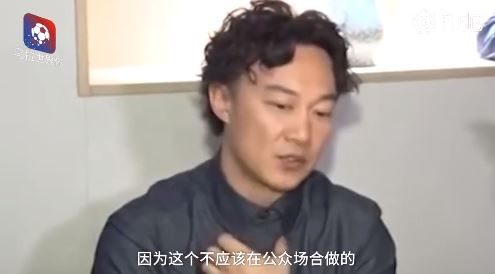 陈奕迅承认竖中指,名人陈奕迅在线八字排盘