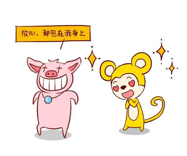 女属猴和男属猪的相配吗,在一起会幸福吗