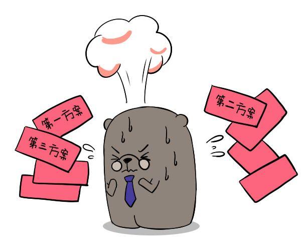 紫微财帛宫中有陀罗星:如何提高赚钱的能力