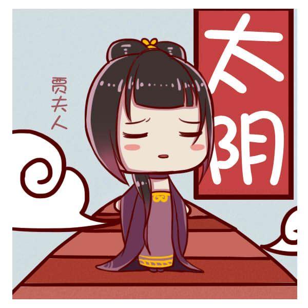 紫微斗数看感情:太阴星