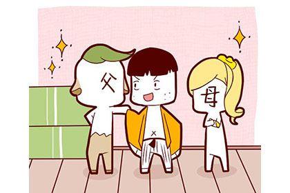 紫微占卜:如何让对方父母放心你,认同你?
