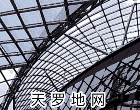 天环广场风水有什么好处—天罗地网