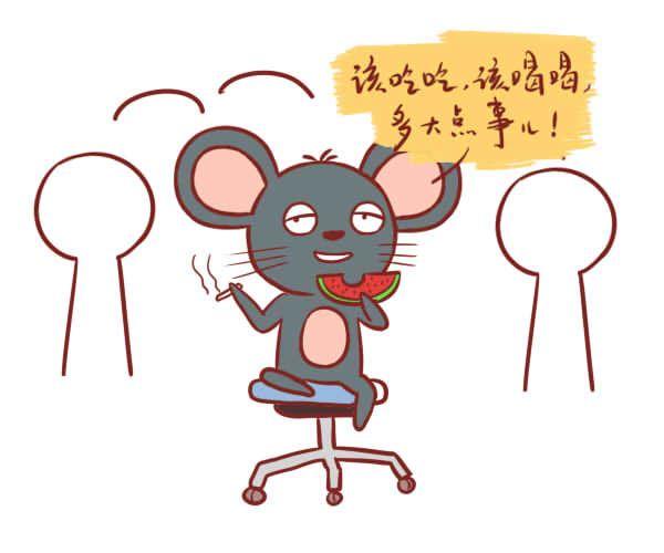 1924年属鼠的是什么命,富贵命吗?