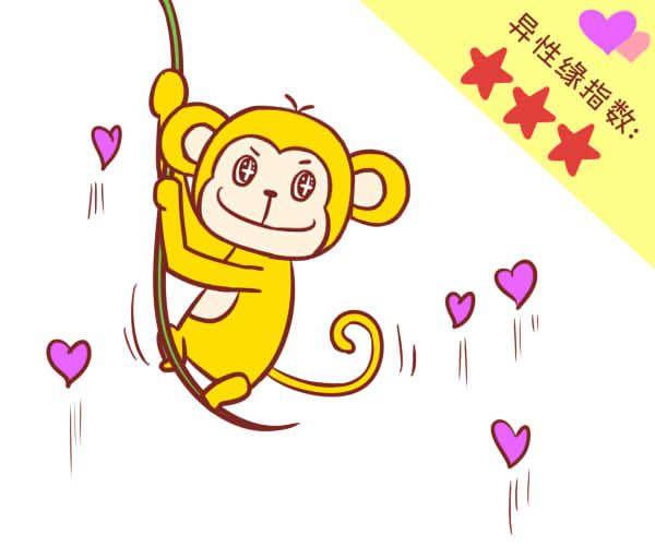 属猴的如何旺桃花运,拓展社交圈