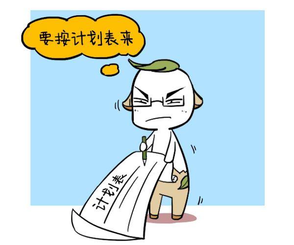 喜木命:测试节气出生的人好不好