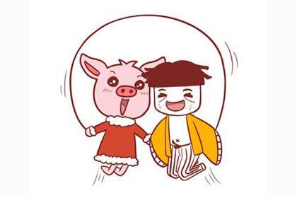 属猪人完美的优点和致命的缺点有哪些?