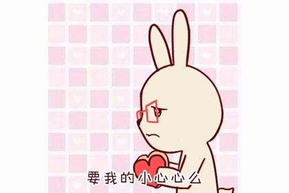 处女座本周运势查询【2018.10.28-2018.11.03】