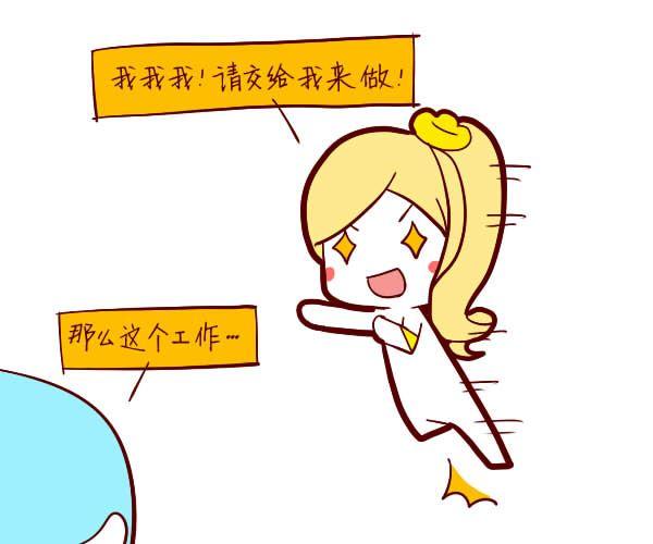 紫微斗数乙级星曜:天福星