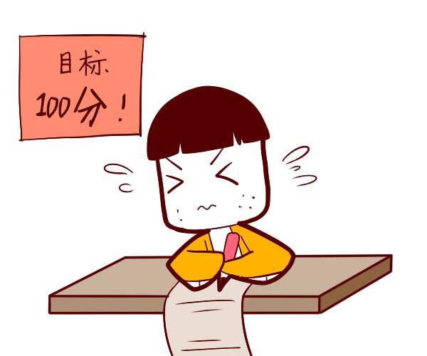 紫微斗数乙级星曜:凤阁星