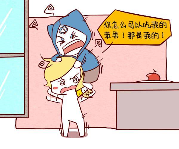 紫微斗数看婚姻:太阳女